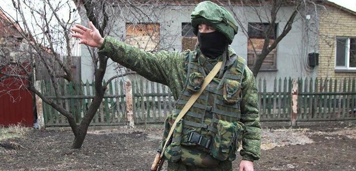 Легализация российского криминалитета в ДНР