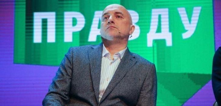За правду: В Москве провели съезд пропагандистов, боевиков и безработных