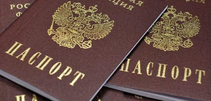 Переход в гражданство РФ – реалии ЛДНР
