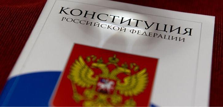 Кремль хочет закрепить в конституции свою правду о Второй мировой