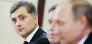 Закомплексованный Сурков как отражение кремлевской политики
