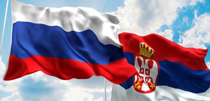 Россия и Сербия как пример работы с диаспорами для экспансии