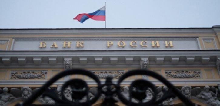 В РФ растет спрос на кредиты из-за снижения доходов