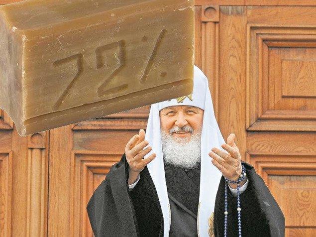 Косметический бизнес РПЦ: как патриарх Кирилл продает хозяйственное мыло наивным верунам
