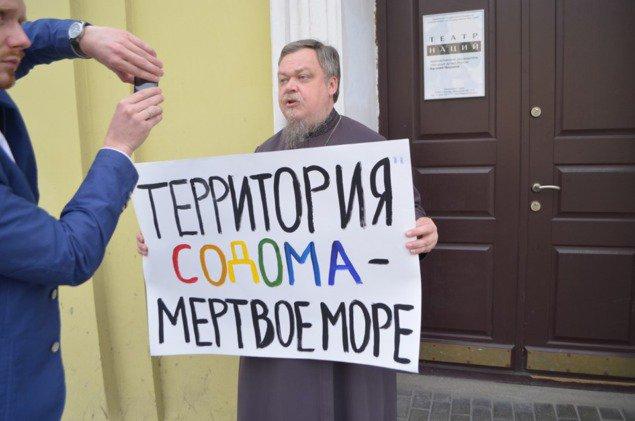 Спочив не в Бозі, а в Путіні