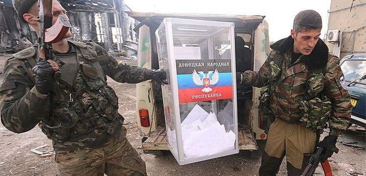 Продолжается проверка российских аудиторов ДНР