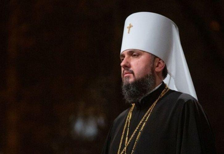 Автокефалию ПЦУ фактически признала Кипрская православная церковь - СМИ