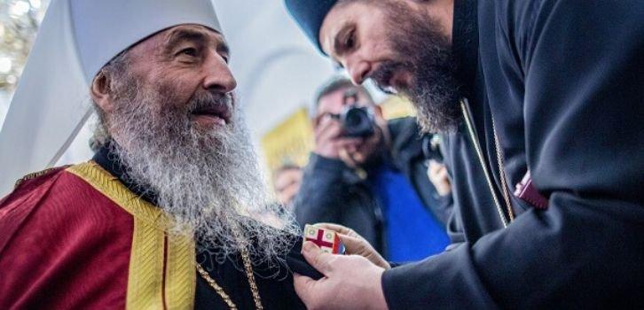 Кремль и его украинский вестник сепаратизма в Черногории – мнение