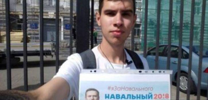 В РФ активиста оштрафовали за слова об Украине и США