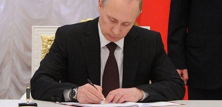 Путинские изменения к Конституции РФ вступят в силу 9 мая