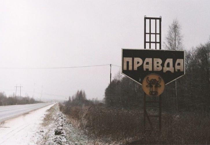 Три кризиса РФ или о всадниках апокалипсиса