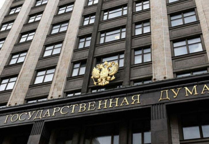 Вечный обнуленец будет править Россией до 2036 года