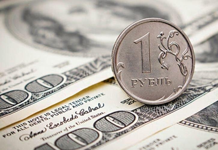 Курс доллара перевалил отметку в 75 рублей