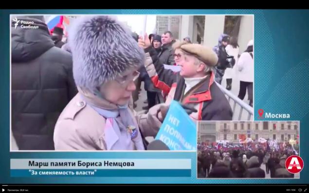 Эпизод с марша памяти Немцова... пусть меня расстреляют