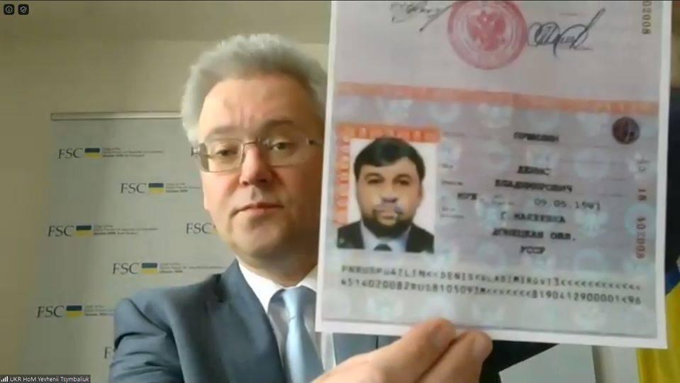 Украинский дипломат показал ОБСЕ российские паспорта «представителей ОРДЛО» — координатор ИС