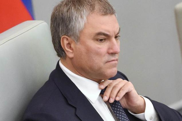 Хотят разрушить Россию – Володин об «атаках» США