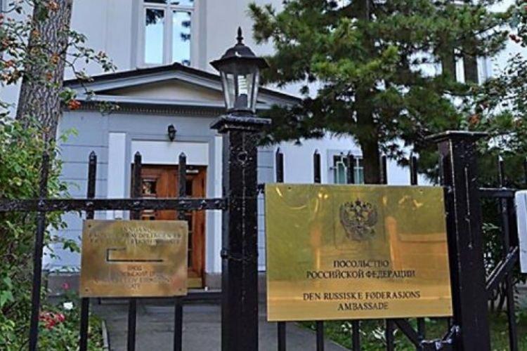 Норвегия вскрыла резидентуру ГРУ в Осло