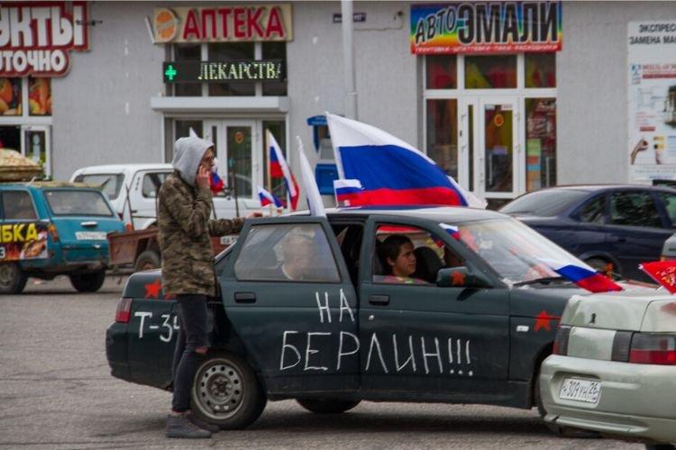 Чем грозят Европе кремлевские мошенники от истории
