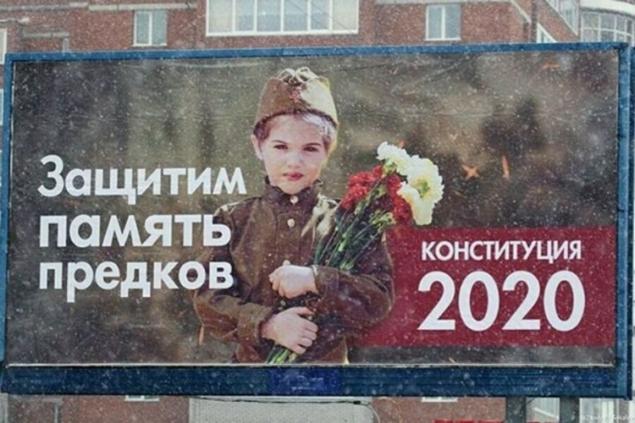 Как в Кремле планируют поднимать рейтинг вождя