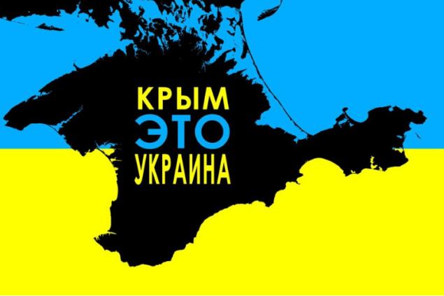 Что думают крымчане о поправках в Конституцию РФ