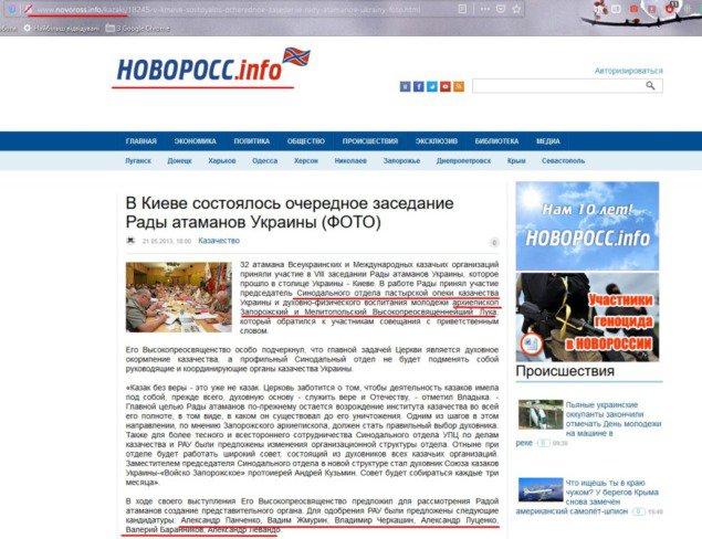 | Newssky.com.ua
