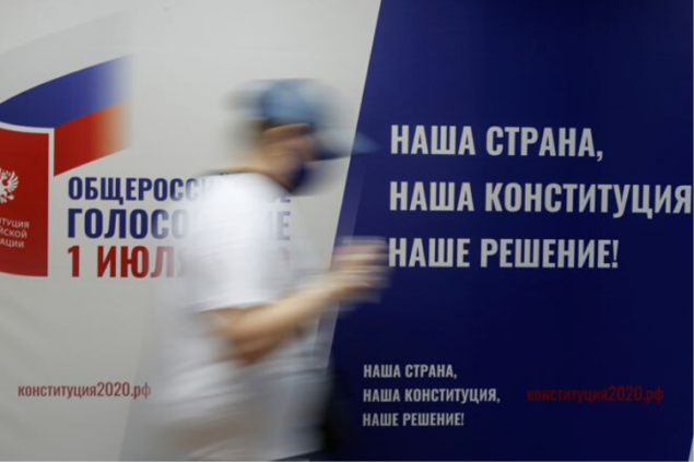 В Крыму голосуют против «царских поправок»