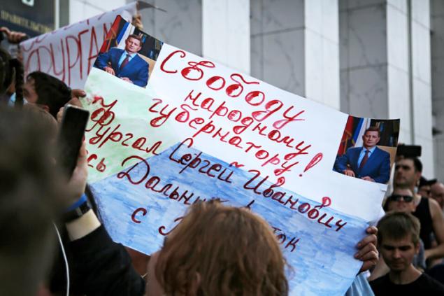 Народный губернатор утратил доверие Кремля. Его место займет депутат, предлагавший запретить доллары