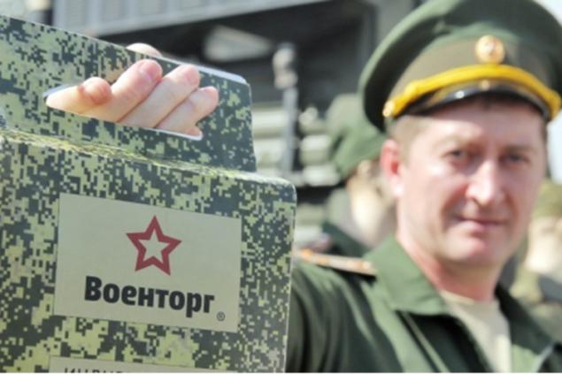Самозванцы: бесславный конец баз РФ в непризнанных квазиреспубликах