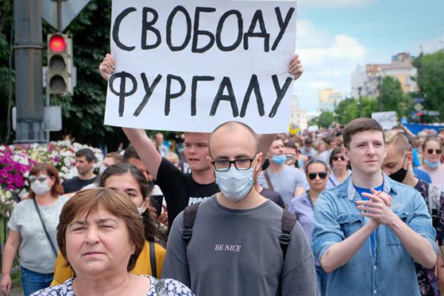 В Хабаровском крае продолжаются массовые акции протеста