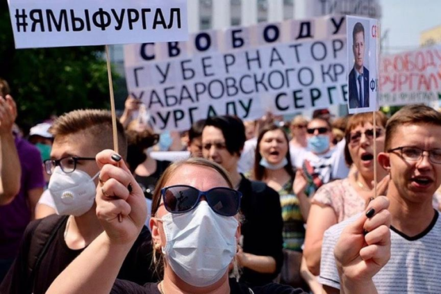 Унижение Кремля: Почему протесты в Хабаровске могут «заразить» другие регионы