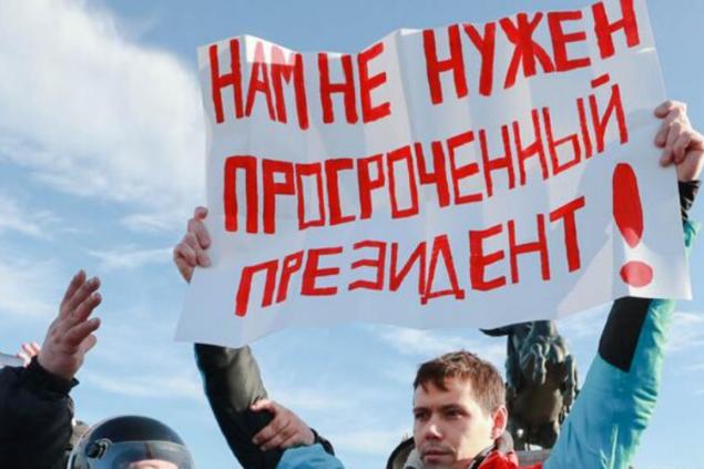 Россияне вышли на протесты в Петербурге и Москве против поправок в Конституцию РФ
