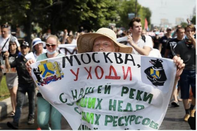 Рекордный митинг в Хабаровске поддержали из Владивостока