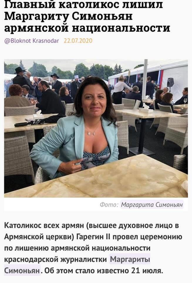 https://newssky.com.ua/wp-content/uploads/2020/07/sima.jpg