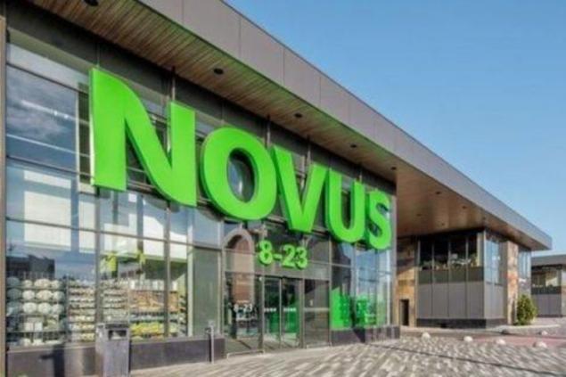 ЕБРР выделил владельцу супермаркетов Novus кредит на $100 млн