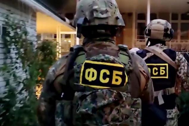 The Insider нашел у дочери главы контрразведки ФСБ элитную недвижимость