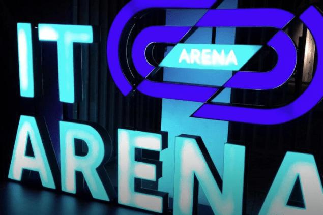 IT Arena открыла прием заявок на конкурс стартапов. Призы — от $10 000 на проект