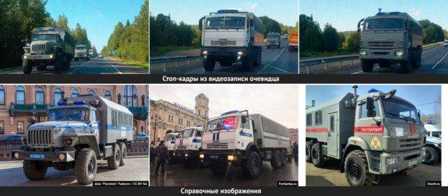 Подозрительные перемещения российских ВВ – Сonflict Intelligence Team