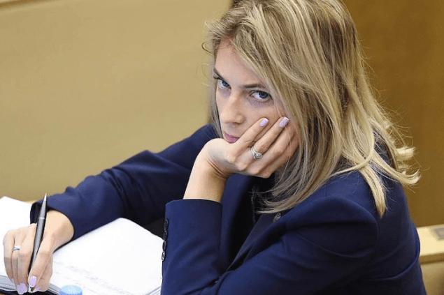 Одинокая прокурорша – себе не хозяйка. Зачем Поклонская жалуется на Киев в ООН