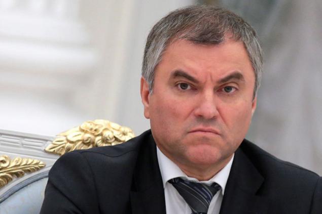 Председатель Госдумы призвал депутатов придумать новые налоги