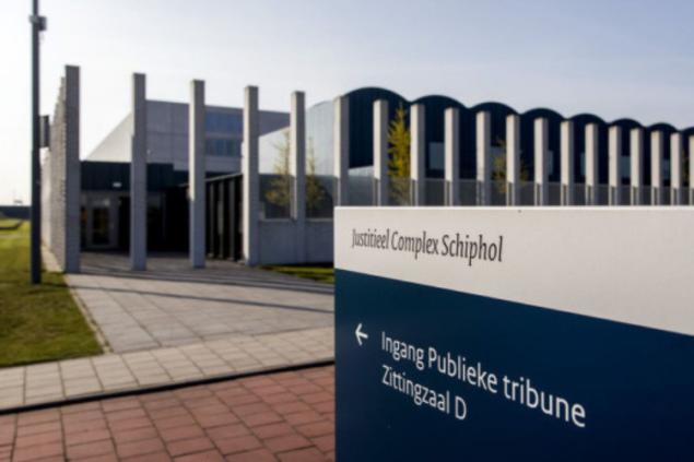 С 28 сентября по 2 октября в Гааге будут проходить судебные заседания по делу МН17