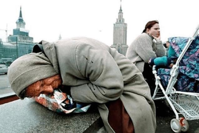 В РФ потеряли 430 млрд, выделенных на поддержку граждан