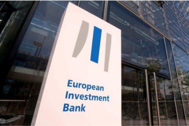 ЕИБ выделил Киеву €300 млн на энергоэффективность зданий