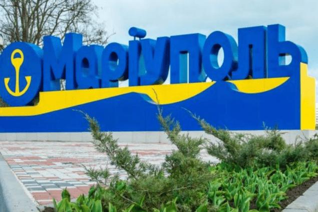 Мариуполь начал внедрять единый электронный билет в общественном транспорте