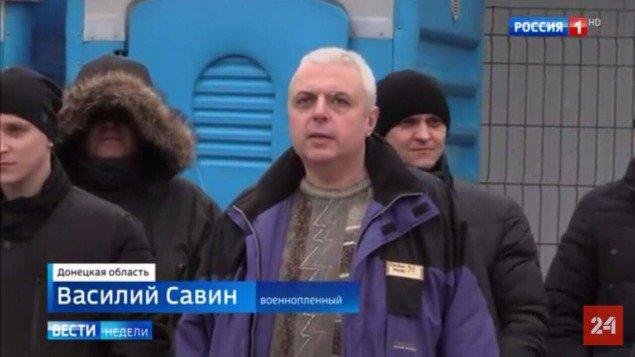 Василий Савин: как я был донецким майдановцем и политзаключенным