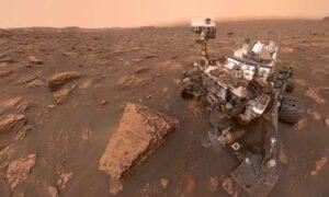 Марс, newssky.com.ua