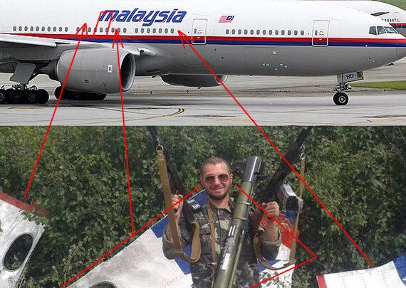 Появились фото, доказывающие вину оккупантов в сбитии МН17