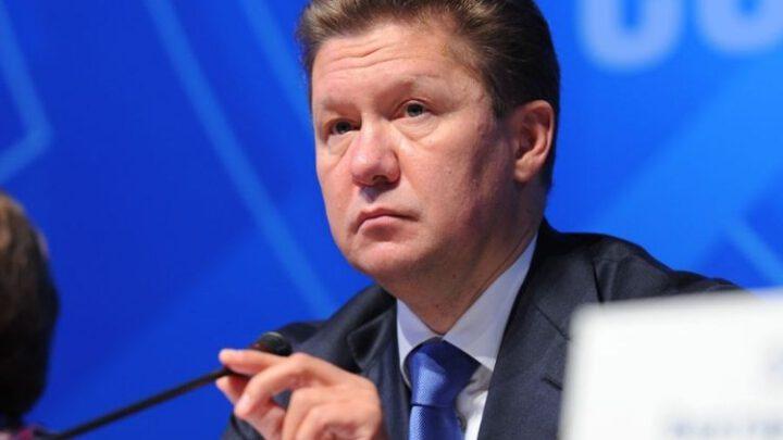 «Газпром» больше не может платить по долгам