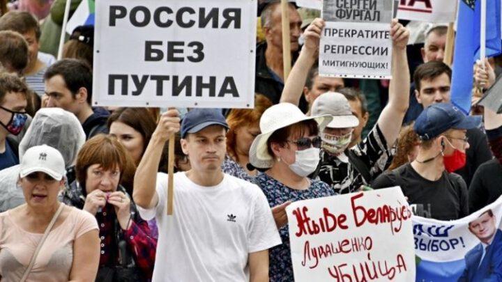 Хабаровчане 99-й день подряд вышли на акцию протеста