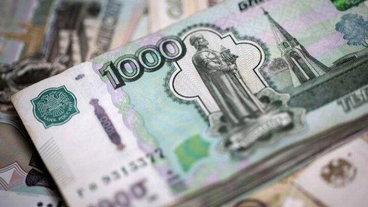 Кремль начинает конфискацию средств самозанятых граждан