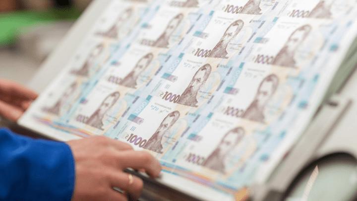Украина выплатила $110 млн процентов по евробондам